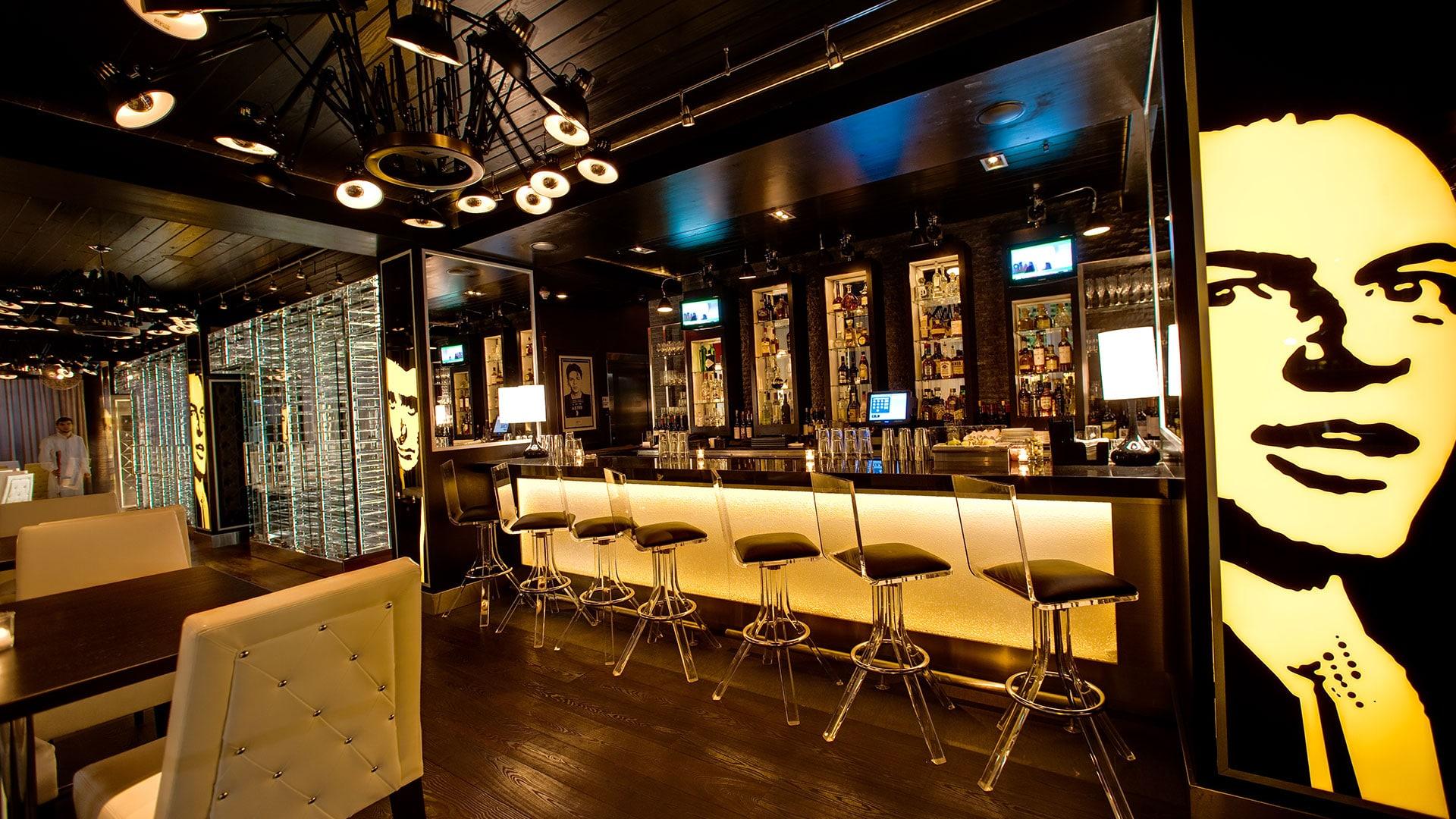 Prime Lounge